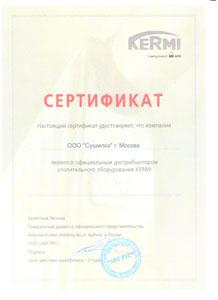 ООО Сушилка - официальный дилер Kermi