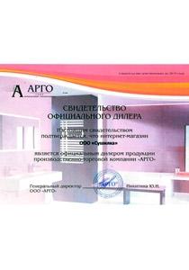 ООО Сушилка - официальный дилер Арго