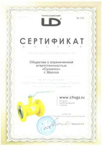 ООО Сушилка - официальный дилер LD
