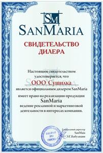 ООО Сушилка - официальный дилер Сунержа