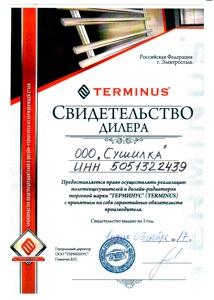 ООО Сушилка - официальный дилер Terminus (Терминус)