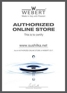 ООО Сушилка - официальный дилер WEBERT